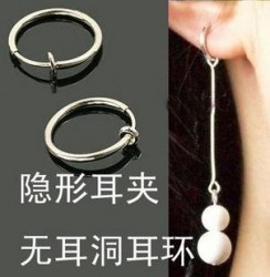 韩国明星新版 饰品配件 隐形耳夹 无耳洞 无痛 夹式 双环 耳 2384