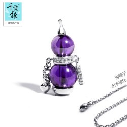千族银 微信热卖!高端首饰微镶锆石项链 天然紫水晶葫芦吊坠 Q045