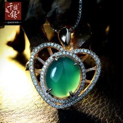 千族银珠宝 高端品牌 S925纯银 微镶锆石 绿玉髓心形项链 女Q096