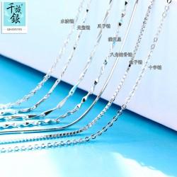 千族银珠宝 S925纯银链条不褪色 单独佩戴 项链搭配 情侣礼物Q106