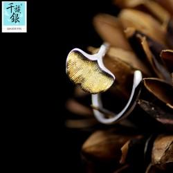 千族银珠宝品牌首饰 高档S925纯银迷你小杏叶开口戒指 韩版花朵叶子创意新品配饰 女 Q161