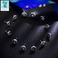十二星座符号S925纯银耳钉  珐琅画油 韩国高档时尚男款个性配饰 Q174
