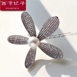 西凉妃子珠宝首饰 时尚百搭天然淡水珍珠五叶花胸花 胸针女X194