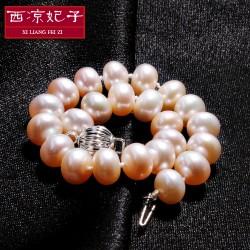 泊心云  纯天然无暇馒头圆8.5-9.0mm淡水珍珠手链 粉色925  X010-900