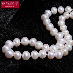 西凉妃子品牌首饰 8-9mm无暇天然淡水珍珠项链 富贵精品设计款 锁骨链 假一赔十X011-2128