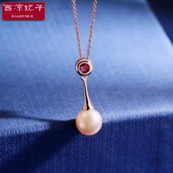 西凉妃子品牌首饰  9.0mm-10.0mm天然红宝石镶嵌5mm日本akoya珍珠项链新款吊坠 X075-580