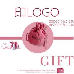 广州高档加厚绒布袋大号西瓜红束口抽绳饰品袋批发 可定制印LOGO 6068-9