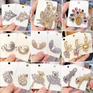 西凉妃子 铜镶锆石高档胸针动物别针珍珠麋鹿天鹅女孩胸花服装配饰品 X4200—X4210